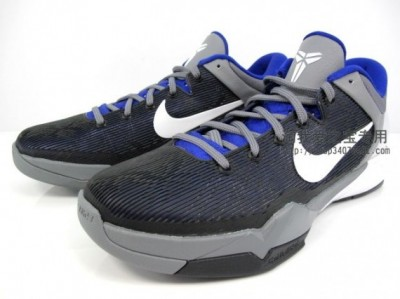 nike-zoom-kobe-vii-black-grey-purple-2-570x427