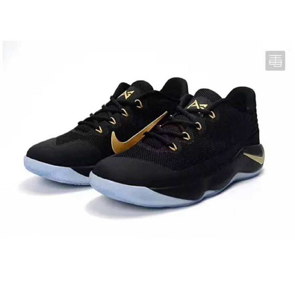 e7890162be2f How Should Nike Approach The PG 2