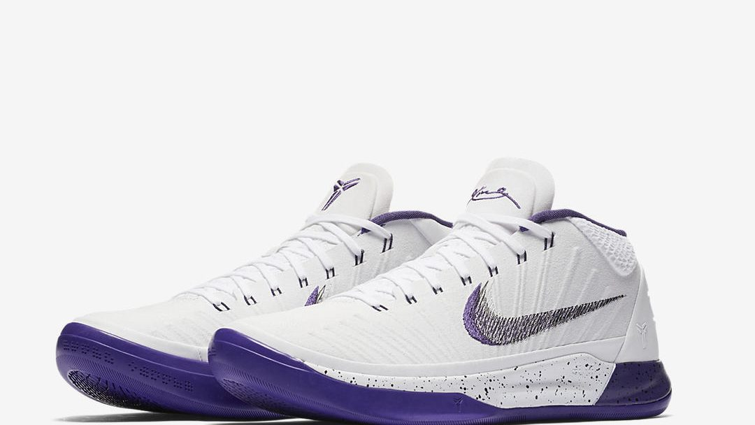 """00c589b85b0d The Nike Kobe A.D. Mid """"Inline"""" or as in reports have it named"""